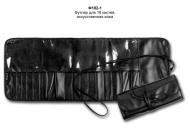 Футляр для 18 кистей ВАЛЕРИ-Д (искусственная кожа) с завязками: фото