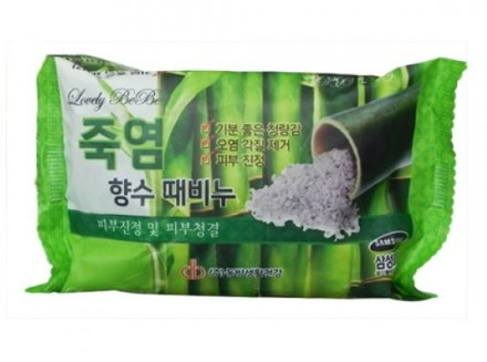 Мыло-скраб парфюмированное с бамбуковой солью JUNO Lovelybebe perfume peeling soap bamboo salts 120 мл: фото