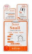 Трехэтапная маска для лица с муцином улитки BERGAMO 3 step mask pack (snail): фото