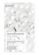 Тканевая маска с экстрактом жемчуга EUNYUL Natural moisture mask pack pearl 23мл: фото