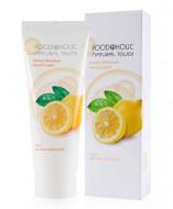 Крем для рук с экстрактом лимона FoodaHolic Lemon Moisture Hand Cream 100мл: фото