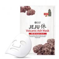 Маска с вулканическим пеплом SNP Jeju Rest Volcanic Ash Mask 22 мл: фото