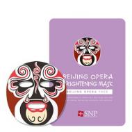 Маска для лица SNP Beijing opera brightening mask 25 мл: фото