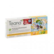 Успокаивающая сыворотка TEANA 2мл*10: фото