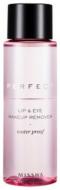 Средство для снятия макияжа MISSHA Perfect Lip & Eye Make-Up Remover (Water-Proof) 155 мл: фото