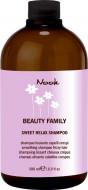 Шампунь для непослушных волос NOOK Beauty Family Sweet Relax Shampoo Ph5,5 500мл: фото