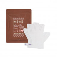 Маска для рук A'PIEU Softly Hand Heating Mask 64мл: фото