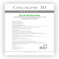 Аппликатор для лица и тела BioComfort Collagene 3D Q10-ACTIVE с коэнзимом Q10 и витамином Е А4: фото