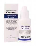 Лосьон против покраснения кожи Ciracle Anti-Redness K Lotion 30мл: фото