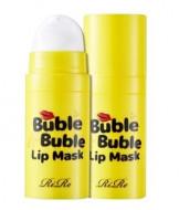 Маска для губ кислородная RiRe Buble Buble Lip Mask 12мл: фото