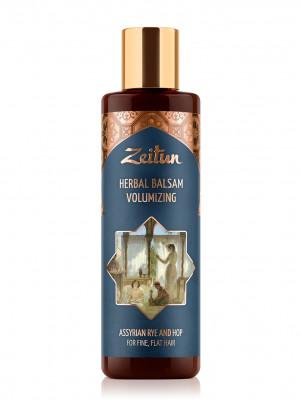 Фито-бальзам для придания густоты и обьема волосам Zeitun с ассирийской рожью и хмелем, 200 мл: фото