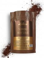 """Скраб для тела Zeitun """"Горячий шоколад"""" моделирующий, 200 гр: фото"""
