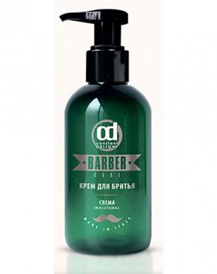 Крем для бритья Constant Delight Barber Hair Men + Barber Care 150 мл: фото