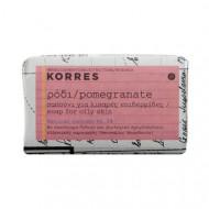 Мыло для лица Korres для жирной кожи с гранатом 125г: фото