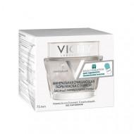 Маска с глиной минеральная очищающая поры Vichy Masque 75 мл + шпатель для нанесения маски: фото