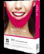 Макса лифтинговая (розовая) AVAJAR perfect V lifting premium mask 5 шт: фото