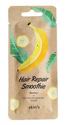 Маска для волос восстанавливающая Банан Skin79 Hair Repair Smoothie Banana 20 мл: фото