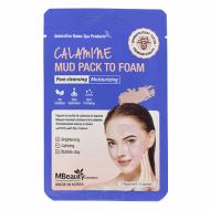 Каламиновая маска-пенка для очищения пор MBEAUTY CALAMINE MUD PACK TO FOAM, 7мл х 3шт: фото