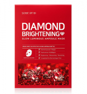 Маска тканевая осветляющая Diamond Brightening Calming Glow Luminous Ampoule Mask: фото