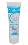 Пенка для умывания с гиалуроновой кислотой JunLove Washing Foam Hyaluronan 120 г: фото