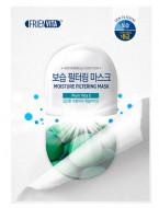 Маска-фильтр увлажняющая c витамином Е и сливой FRIENVITA Moisture 25 г: фото