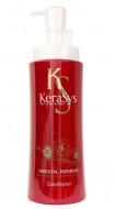 Кондиционер для всех типов волос KeraSys 470 г: фото