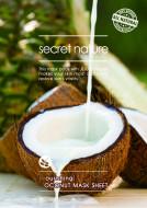 Тканевая маска для лица с кокосом Secret Nature Nourishing Coconut Mask Sheet 25 мл: фото